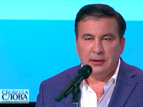 Саакашвили: Мы взяли в руки оружие и пошли сопротивляться