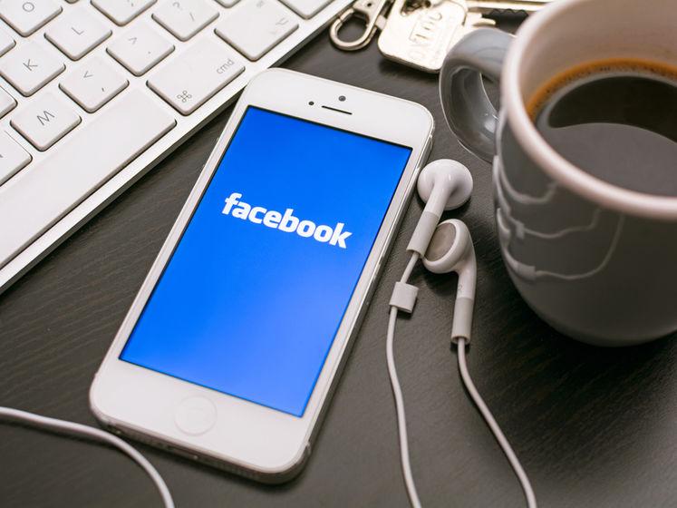 Facebook може заборонити політичну рекламу у період передвиборчої кампанії у США – Bloomberg