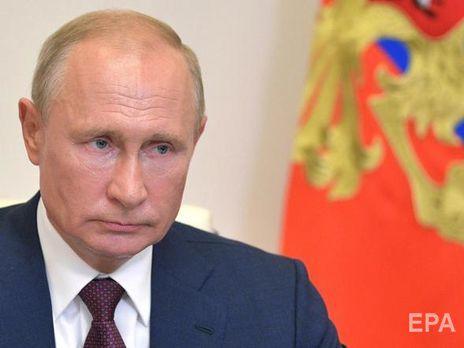 """Путін вважає, що """"піна рано чи пізно зникне"""""""