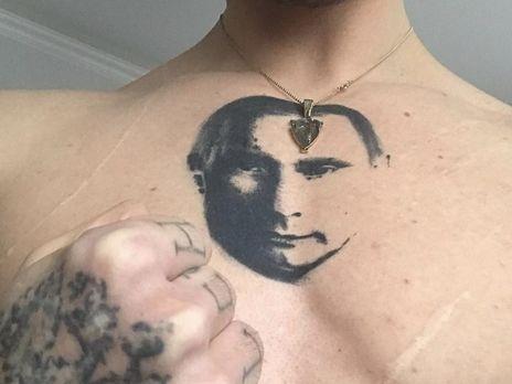 Полунин размещал в соцсетях фотографии своей татуировки