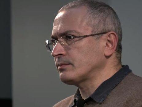 Ходорковский остался доволен результатами «Открытой России» навыборах
