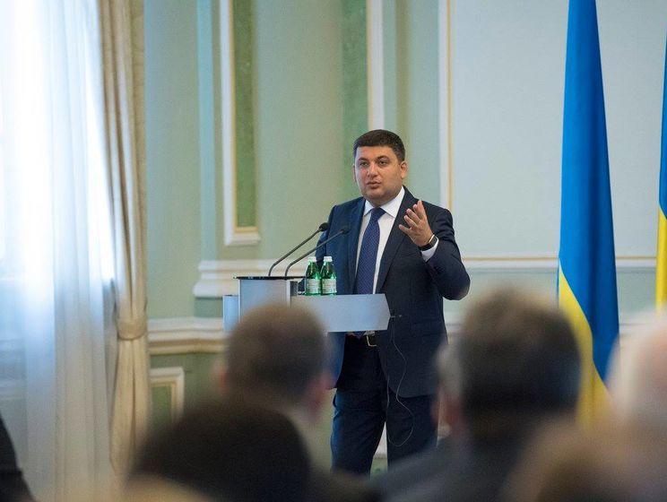 Гройсман: Кабмин предложит выделить 330 млн грн на увеличение зарплат уголовному розыску