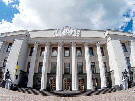 Рада начала рассматривать законопроект во втором чтении 30 июня