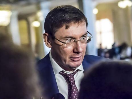 """Луценко: Я і Аваков могли говорити Порошенку категоричне """"ні"""""""