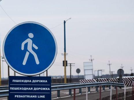 """""""Власти"""" Крыма изменили порядок пересечения админграницы"""
