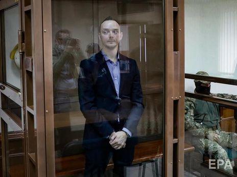 Сафронова задержали 7 июля