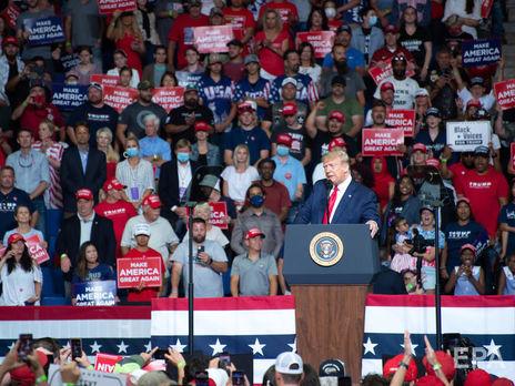 Трамп хочет переизбраться на второй срок