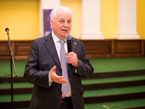 Кравчук: Деякі політичні сили зневажають закон