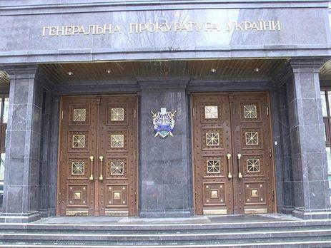 Луценко отстранил прокуроров, которые участвовали вконфликте ссотрудниками НАБУ