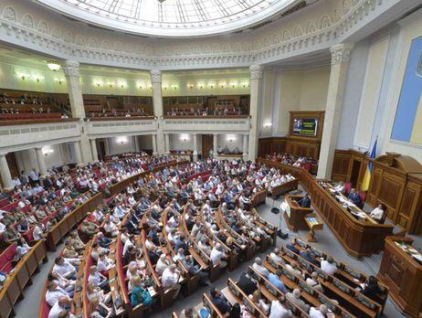 Кто издепутатов неголосовал запризнание русской Думы нелегитимной