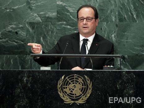 Франция иФРГ работают над встречей «нормандской четверки»— Олланд