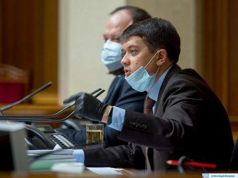 Разумков заявил, что Рада должна принять ещё много законов, которые касаются возвращения оккупированных территорий