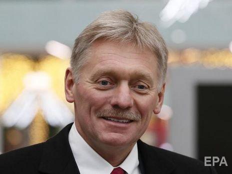 Песков: Нам бы хотелось, чтобы президент Зеленский выполнил обязательства по Минским соглашениям