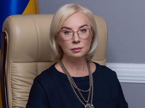 Денисова: Условия в российских СИЗО и колониях не соответствуют международным стандартам