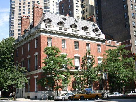 Штаб-квартира Русской православной церкви за рубежом. Нью-Йорк