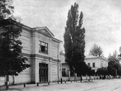 Університетська клініка на Бібіковському бульварі в 1900-ті роки. Зараз міська клінічна лікарня №18 на бульварі Тараса Шевченка