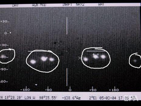 Американские военные объявили овнеземном происхождении НЛО