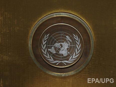 Все страны ООН подписали декларацию оборьбе ссупербактериями