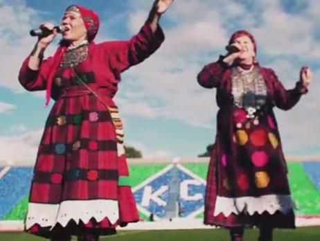 ВСамаре «Бурановские бабушки» изУдмуртии представили новейшую песню офутболе