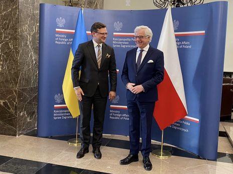 Украина, Польша иЛитва создали «Люблинский треугольник» сцелью противодействия русской  агрессии