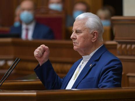 Переговорщик вМинске: должность Кравчука вТКГ номинальная