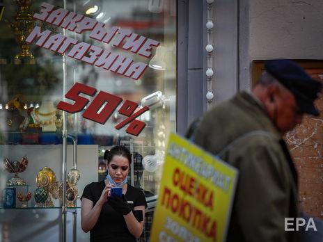Число умерших от коронавируса в России превысило 14 тыс. человек