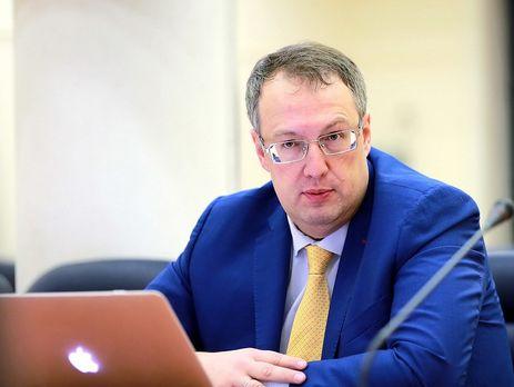 Геращенко: Действия сотрудников ГСО получат оценку согласно законодательству Украины