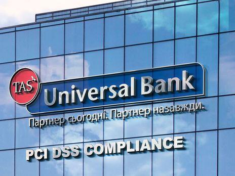 Чучупак предложила Каримову воды, сообщила о захвате отделения в центральный офис и вывела всех клиентов из банка