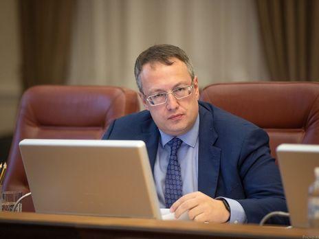 """Геращенко попросил """"содействия"""" у турецкого дипломата"""