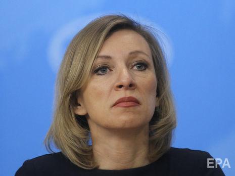 """Захарова заявила про """"міцний фундамент"""" у відносинах РФ та Білорусі"""