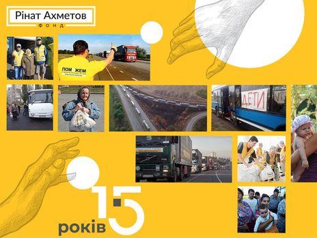 """С эвакуации и расселения людей началась крупнейшая программа Фонда Рината Ахметова """"Гуманитарный штаб"""""""