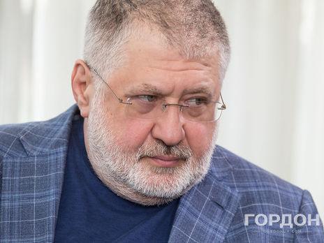 6 августа министерство юстиции США подало два гражданских иска к украинским бизнесменам Коломойскому и Боголюбову