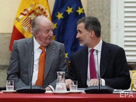 Король Іспанії Феліпе VI (праворуч) оголосив про намір позбавити свого батька річної виплати