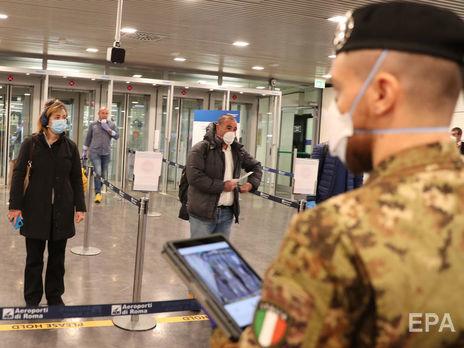 Европа продлила ограничения на поездки для граждан большинства стран мира