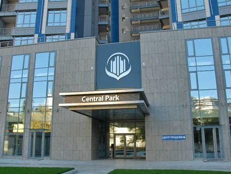 Элитные дома Киева классификатор элитного жилья / Бульвар Гордона