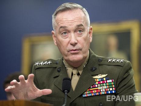 Генерал США спасовал перед мыслью обменяться разведданными сРоссией