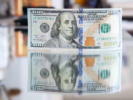 Украина хочет перейти на новый формат сотрудничества с МВФ и минимизировать зависимость от внешних кредиторов