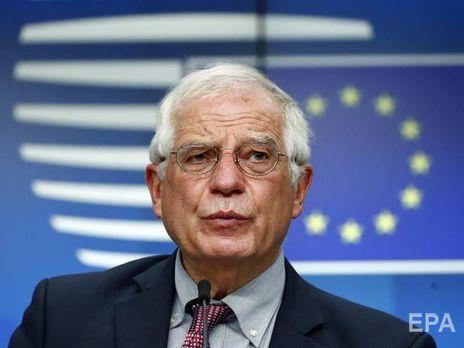 Боррель созывает Совет ЕС