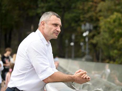 Кличко занимает пост мэра Киева c 2014 года