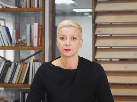 Колесникова: Мы просим власти услышать белорусов