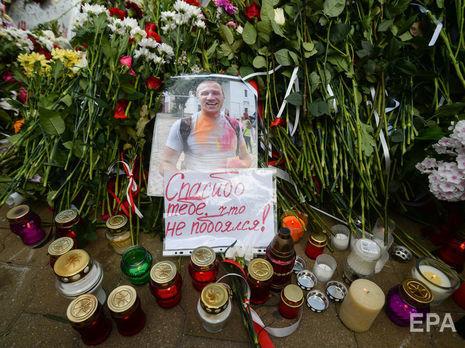 Александр Тарайковский погиб вечером 10 августа