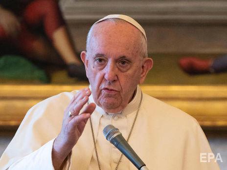 Франциск призвал власти к диалогу с протестующими