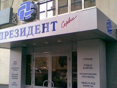 Руководитель ФГУП при Управделами президента найден мёртвым в столице