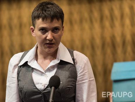 Савченко предложила прописать особый статус для всей государства Украины