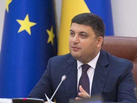 Лекарства вгосударстве Украина вскором времени подешевеют— Гройсман