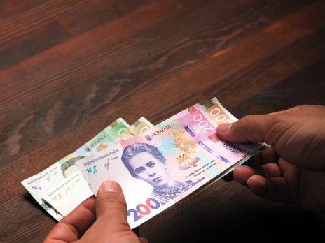 НБУ встановив курс гривні на 18 серпня