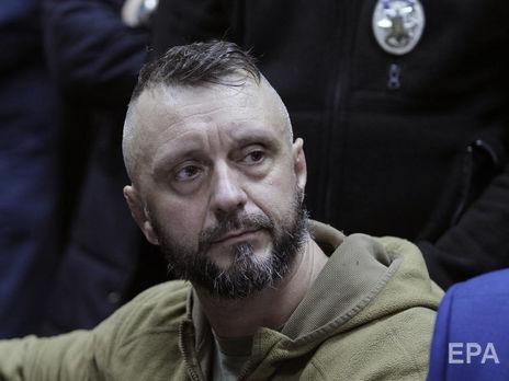 Антоненко (на фото) подозревают в том, что он подложил взрывчатку Шеремету