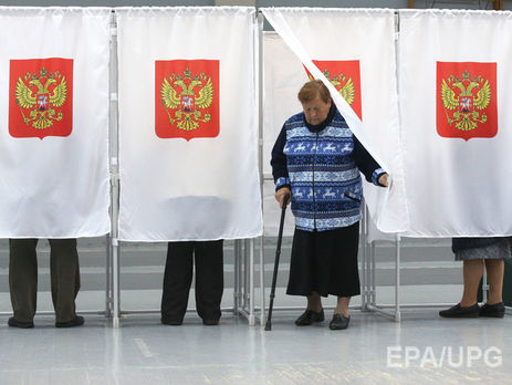 Япония непризнает выборов в Государственную думу РФвКрыму