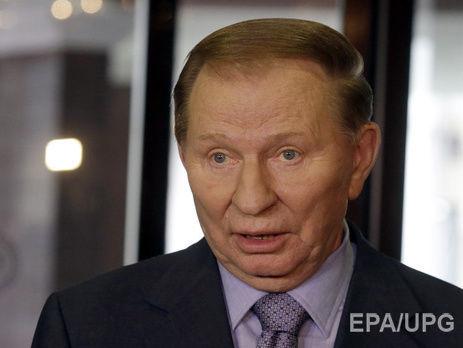 Всписки пообмену пленными ОРДЛО записывает всех подряд,— Кучма