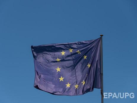 Посол: САУкраины с EC будет действовать независимо отрешения Нидерландов